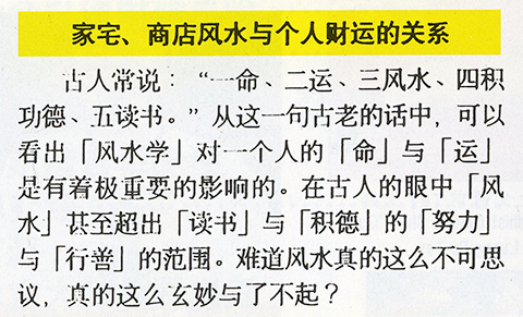 Article-02