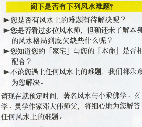 Article-04-480x700