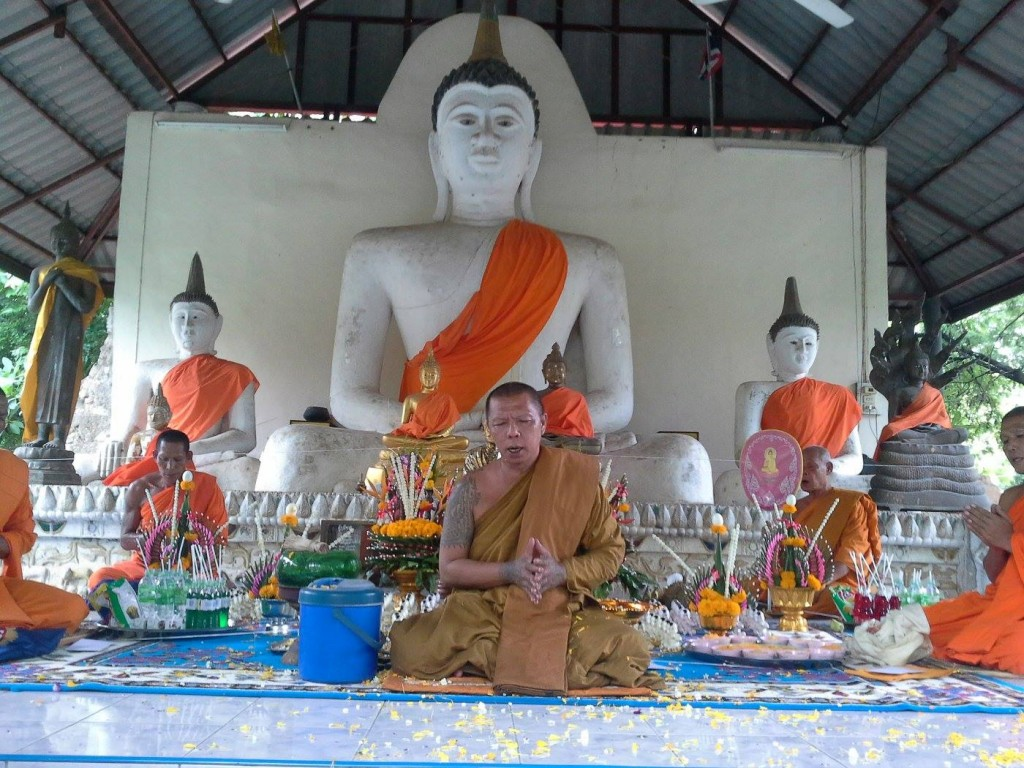 Wat Tam Toh
